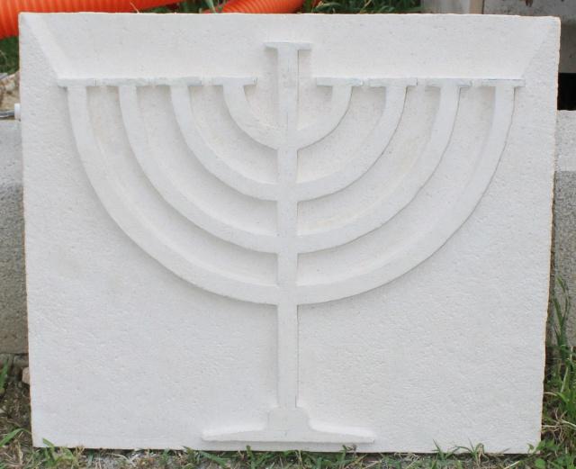HANOUKKIA : Chandelier juif à 9 branches en pierre reconstituée sculptée 800259IMG2798bis
