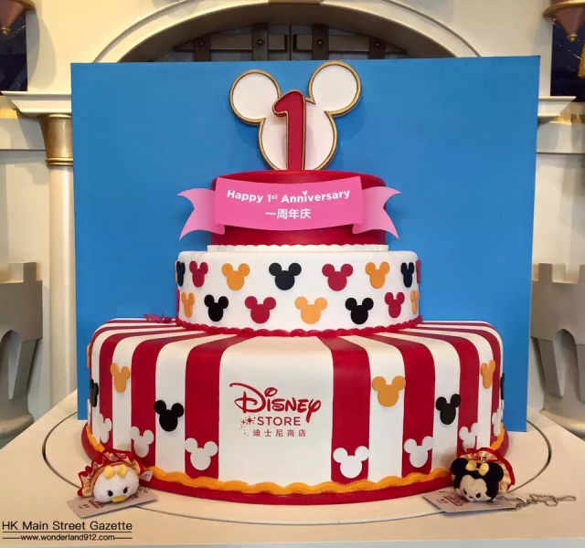 Shanghai Disney Resort en général - le coin des petites infos  805931w123