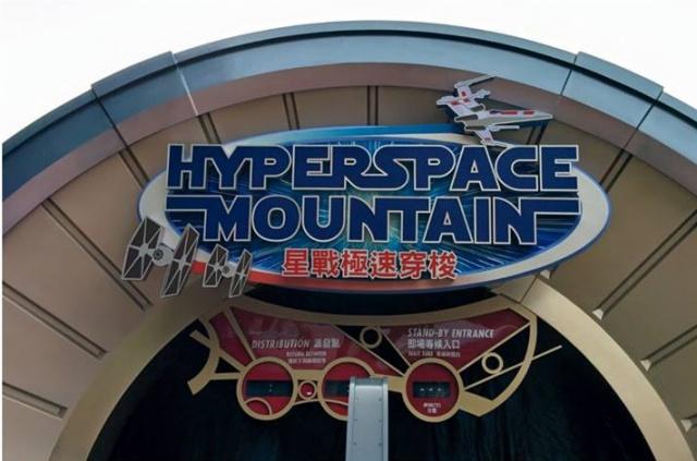 [Hong Kong Disneyland Resort] Le Resort en général - le coin des petites infos - Page 6 806060w151
