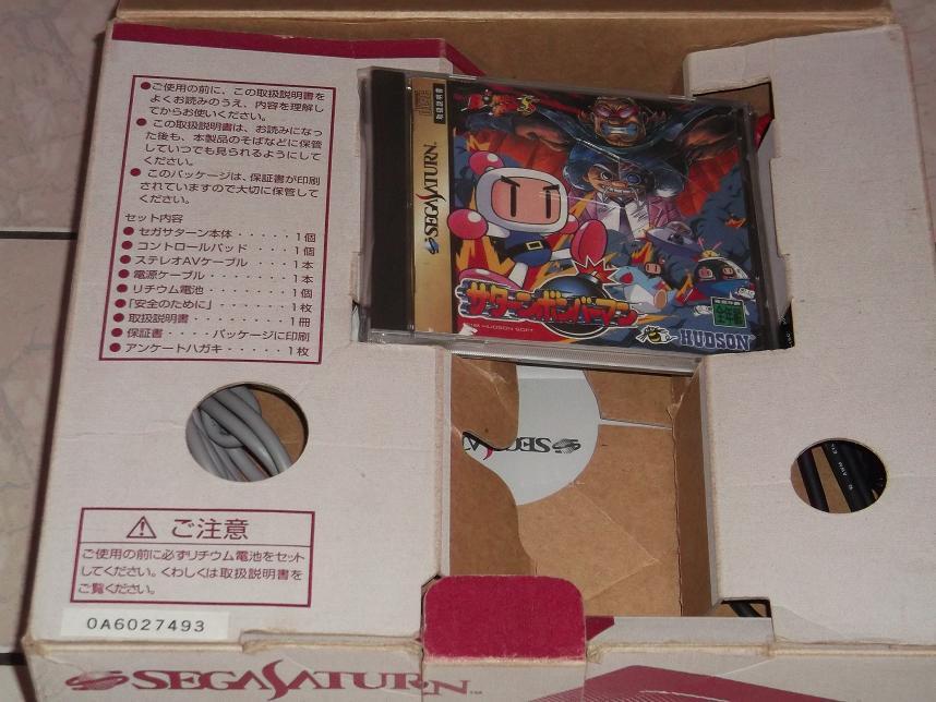 Les packs éditions limité saturn japan blanche 806891DSCF5132