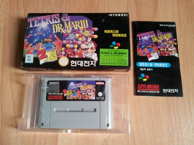 Prupru's Collection ! 100% Super Nintendo et 200% Super Comboy !! 810358TetrisDrMario