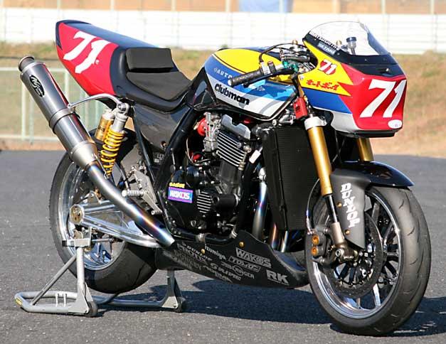 Japan Racer - Page 3 811297d4c6ac5bb4e086d22940092c77cc0bc3
