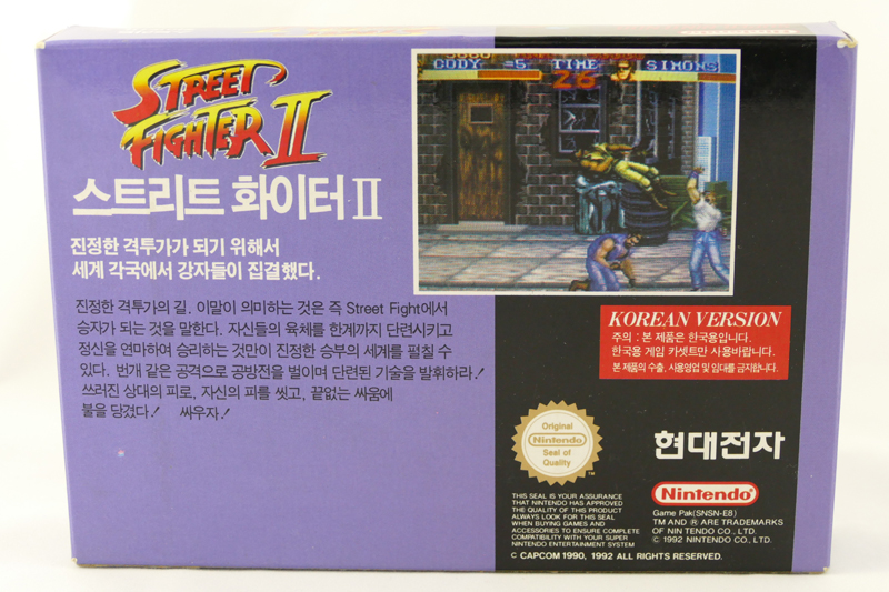 Prupru's Collection : Nouveaux goodies - Super Comboy 829681StreetFighterIIB
