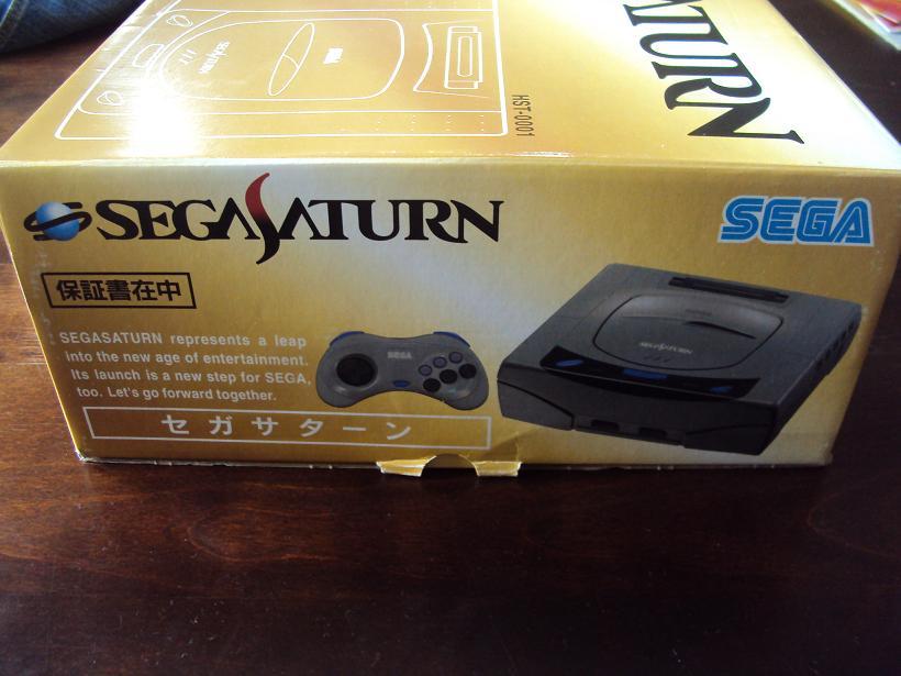 [Vds] Console sega saturn V1 japan HST-0001 en boite + 3 jeux 835350DSC04506