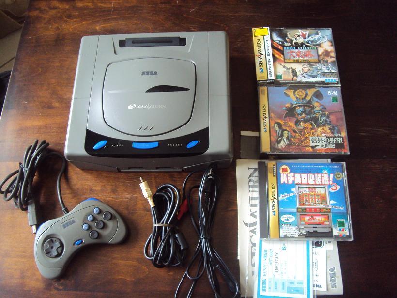 [Vds] Console sega saturn V1 japan HST-0001 en boite + 3 jeux 837029DSC04463