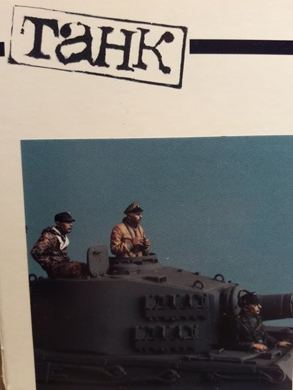 King Tiger Sd.Kfz.182 (Henschel) - TAKOM - 1/35 844389TAHKbox
