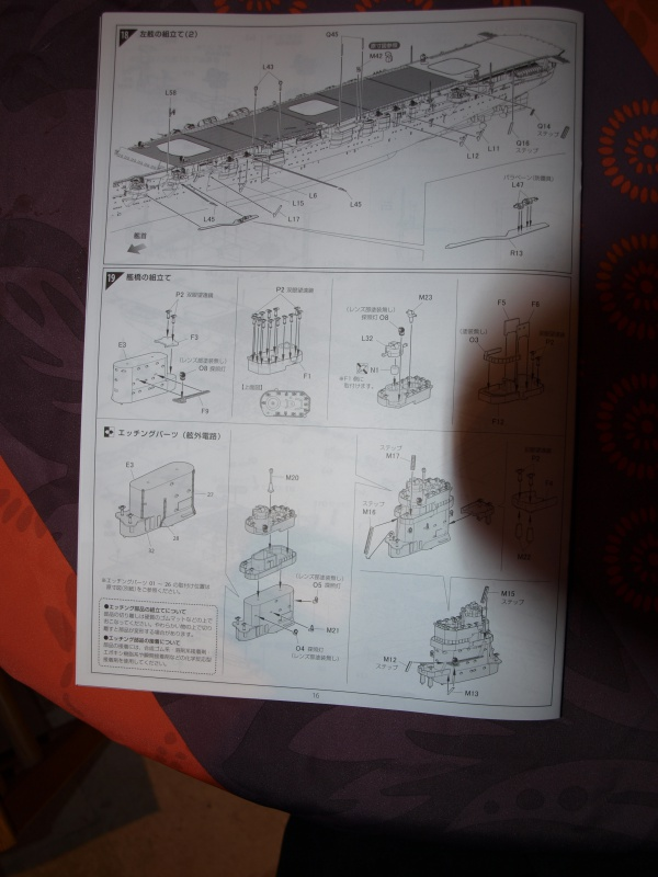 Porte avion Hiryu  849984PC113410