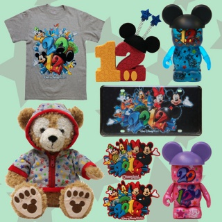 Disney Theme Park Merchandise (Disneyland Resort, Walt Disney World Resort...) 8539534nym123234SMALL