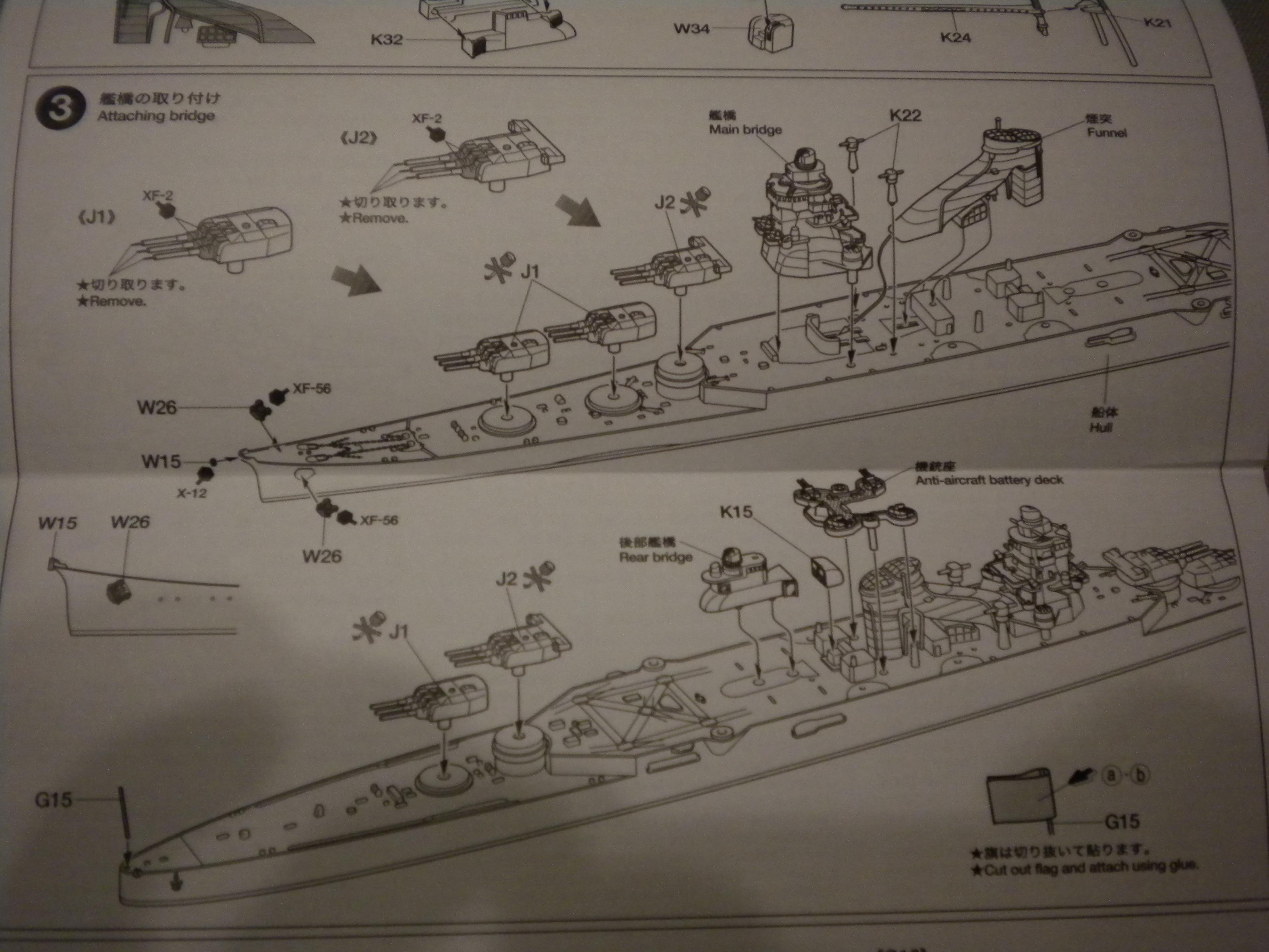 Croiseur léger KUMANO 1/700 TAMIYA 859228DSCN6853