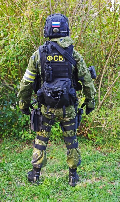 FSB fast response unit 86351920150927170949