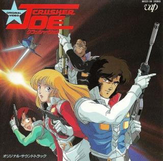 Quels sont les styles de dessin qui vous séduisent le plus parmi les séries animées japonaises ? - Page 2 8708108770eec7f8ee458a5a6f51fdcce1f2d7