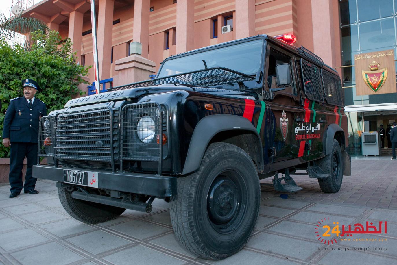 Moroccan Special Forces/Forces spéciales marocaines  :Videos et Photos : BCIJ, Gendarmerie Royale ,  - Page 9 872718342
