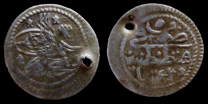 1 Para, Mahmud Ier,AH1143-1168H = 1730-1754. 879318IMG54345
