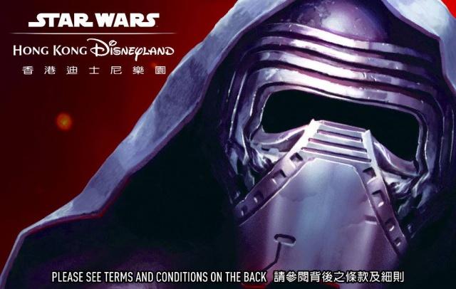 [Hong Kong Disneyland Resort] Le Resort en général - le coin des petites infos - Page 6 880497w126