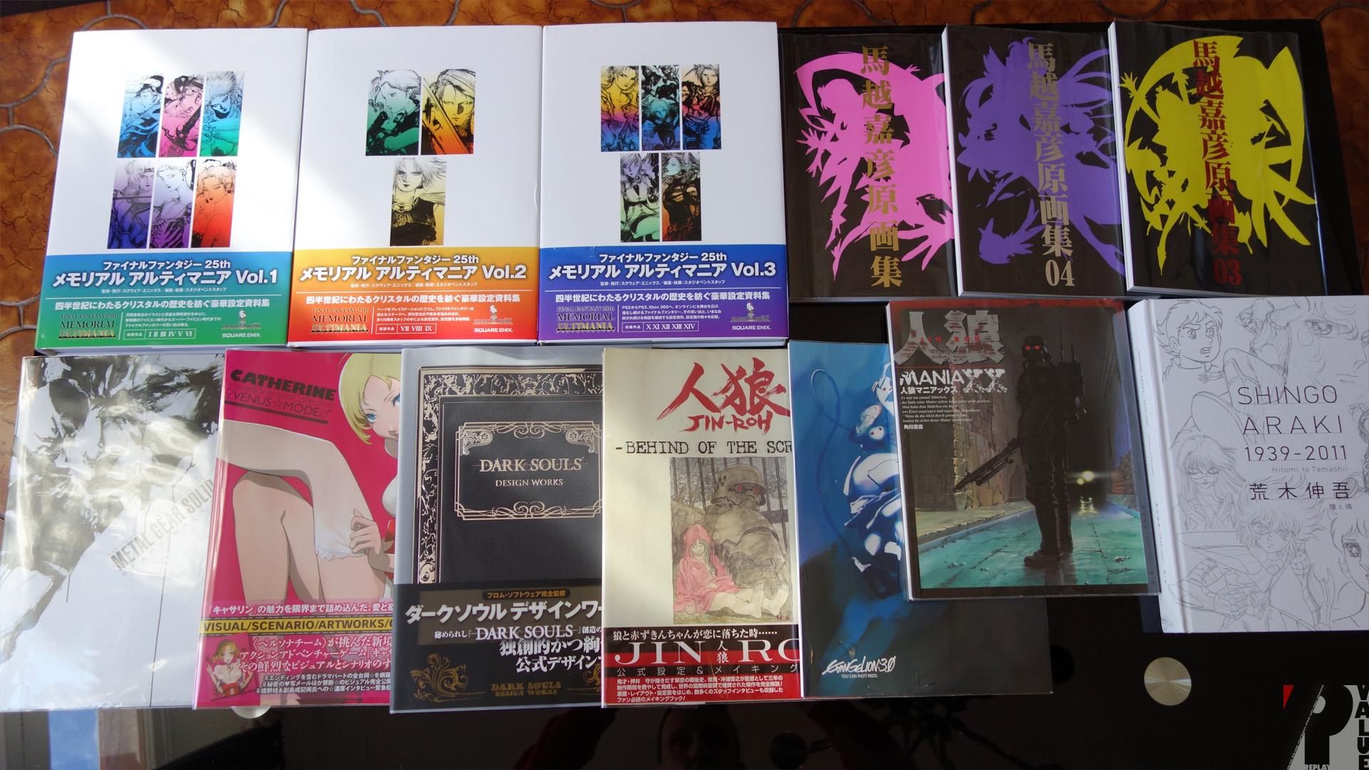 AtilA' collection. du Castlevania, des Artbooks, et tout le reste... 885841DSC00049
