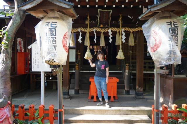 gaijin - Gaijin in Japan: Tokyo - Kyoto - Osaka [Terminé] 888148DSC01172