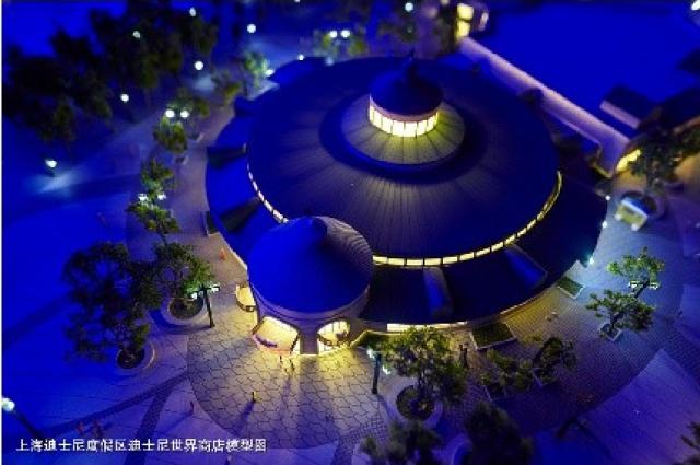 Disneytown [Shanghai Disney Resort - 2016] 89954448w8
