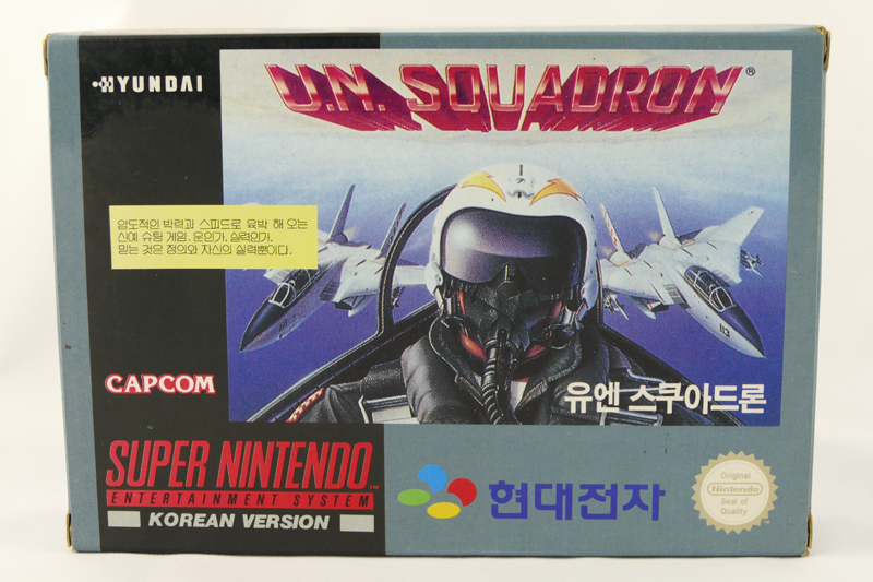 Prupru's Collection : Nouveaux goodies - Super Comboy 899646UNSquadronF