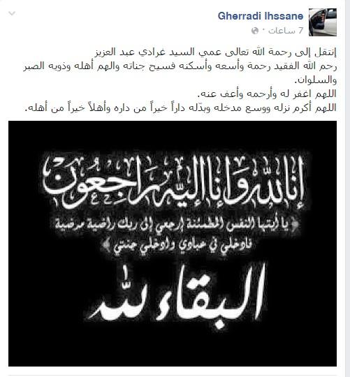 عبدالعزيز غرادي في ذمة الله 900207garadi