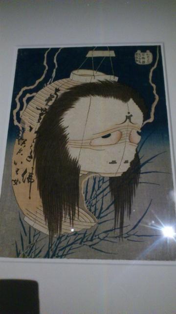 [Expo Report] Exposition Hokusai 903763DSC0112