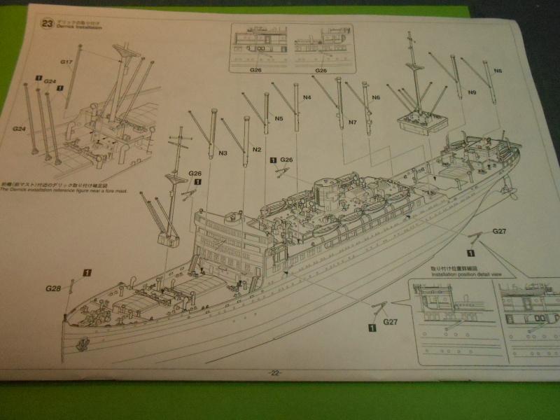 Hikawa Maru hopital 1/350 PE/pont en bois et babioles  - Page 5 908177DSCN5801