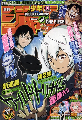 Classement Weekly Shonen Jump ! - Page 2 914016couvjump11bis
