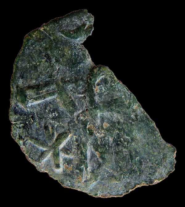 Andronic III Paléologue (1328-1341) Sear 2497 914675IMG55393