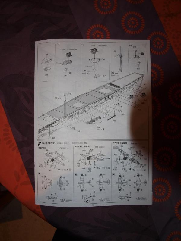 Porte avion Hiryu  921025PC113407
