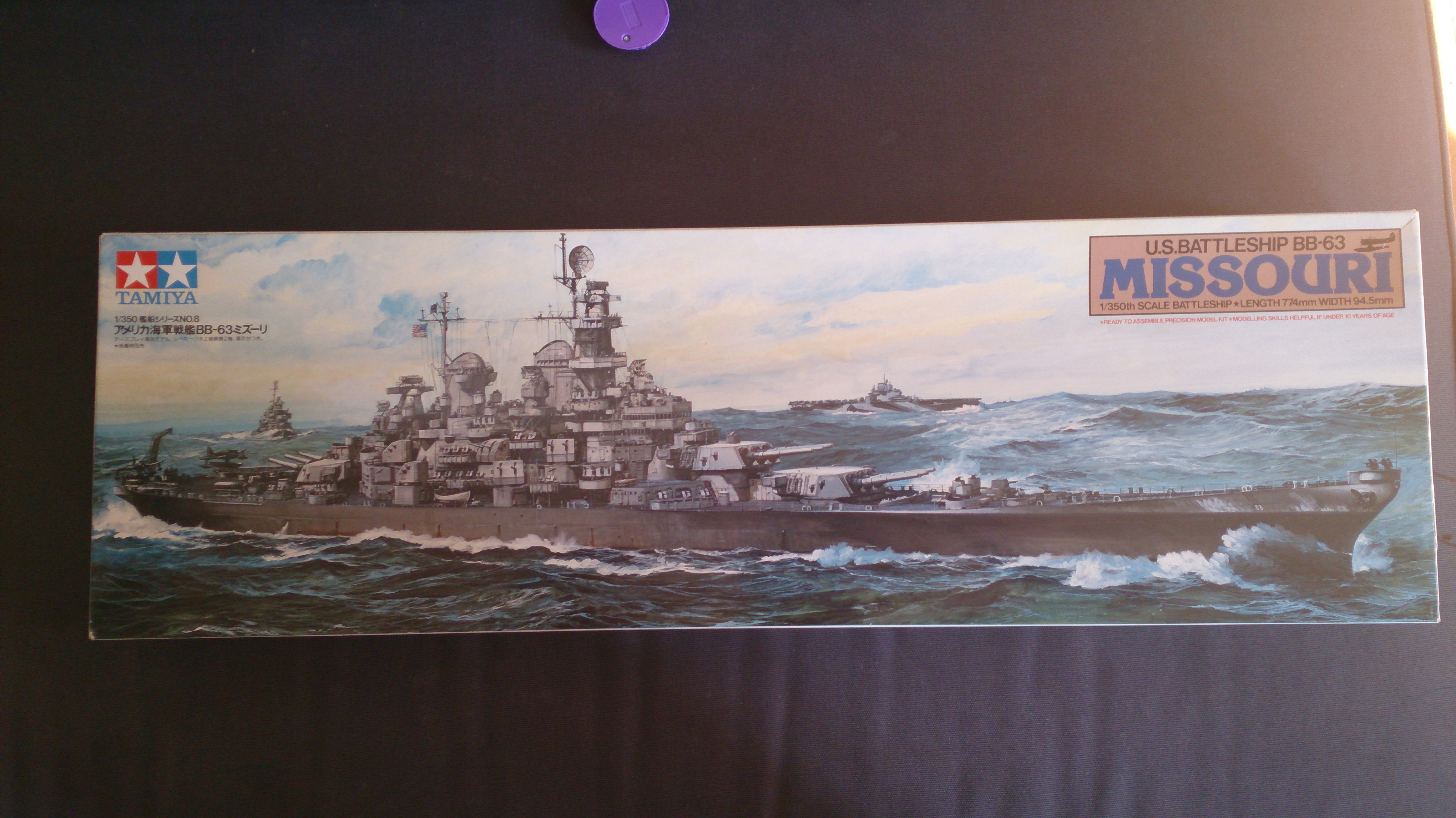 USS MISSOURI 1/350 TAMIYA 921501Missouribb631