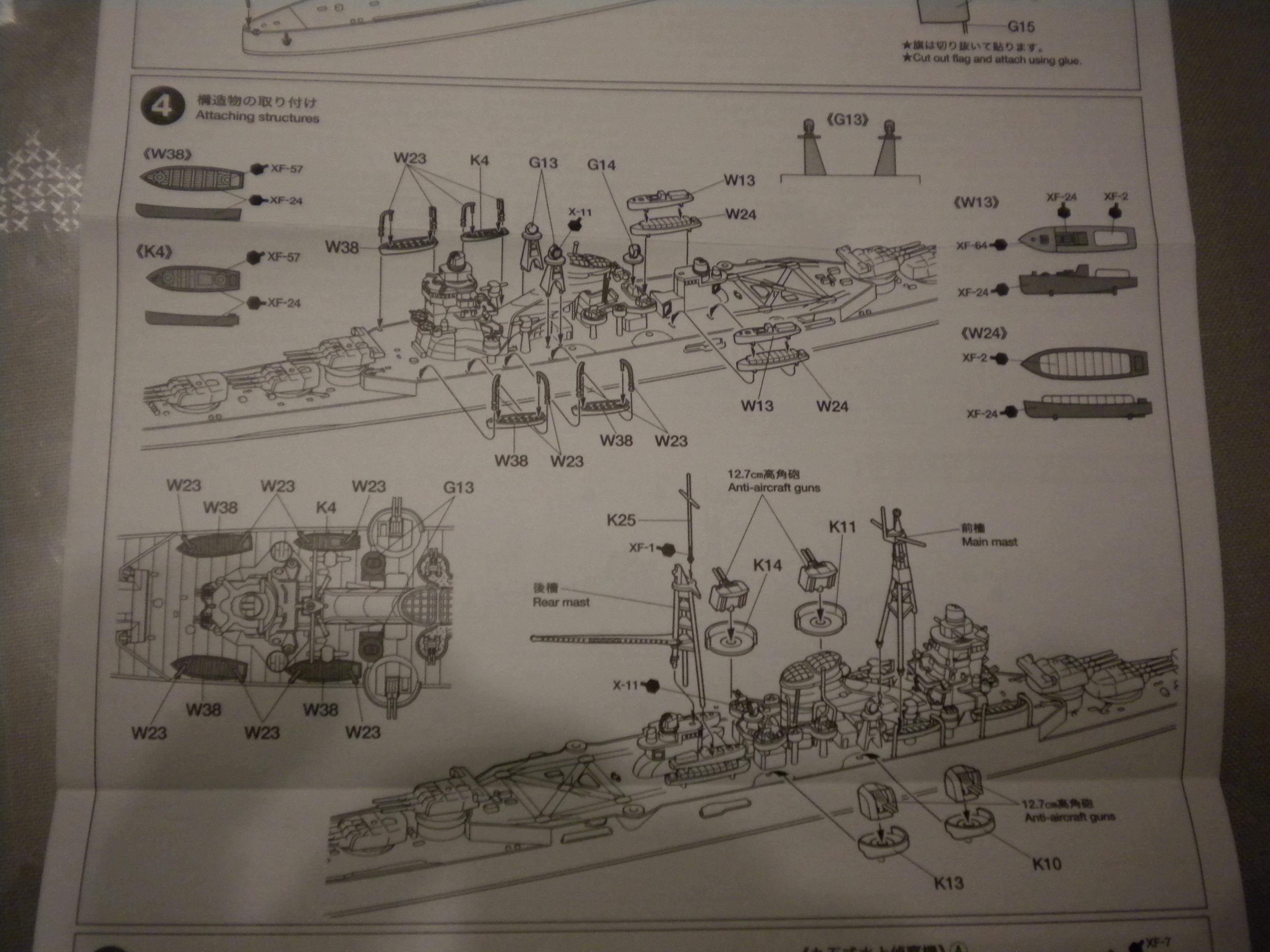 Croiseur léger KUMANO 1/700 TAMIYA 923222DSCN6854