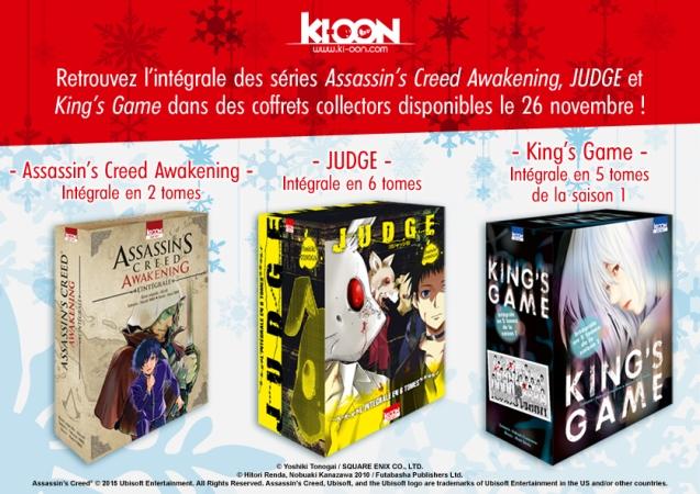 [NEWS] Le Noël de Ki-oon ~ 932152Coffrets2015