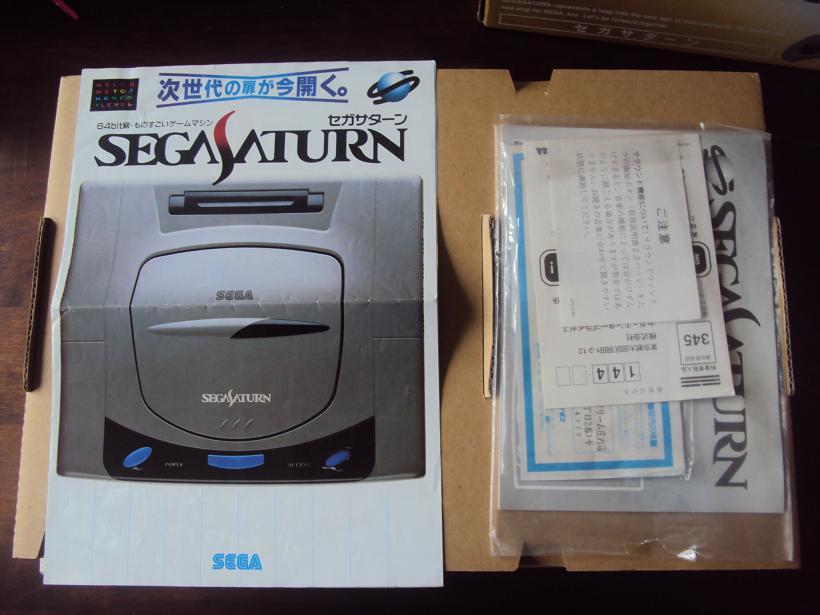 [Vds] Console sega saturn V1 japan HST-0001 en boite + 3 jeux 936382DSC04449