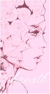 uroborus