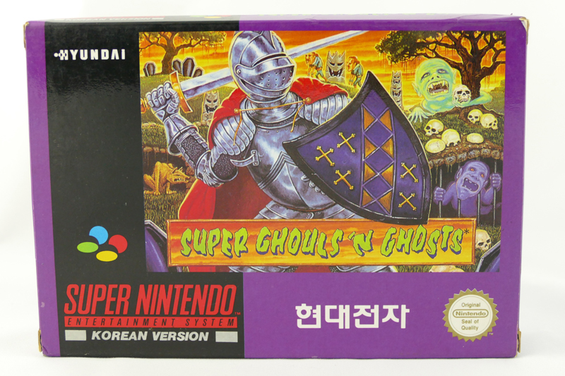 Prupru's Collection : Nouveaux goodies - Super Comboy 941550SuperGhoulsNGhostsF