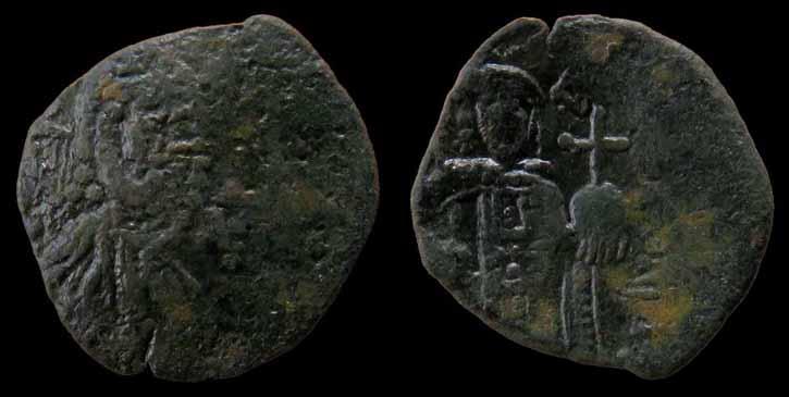 Empereurs Latins (1204-1261) Sear 2024. 941595IMG55485