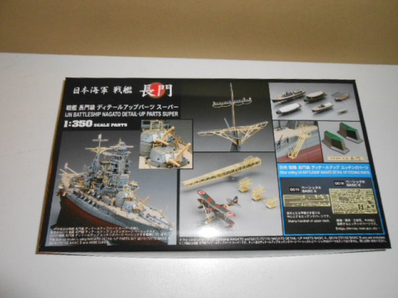 NAGATO Hasegawa 1/350- PE- Ponts en bois 948397presentations019