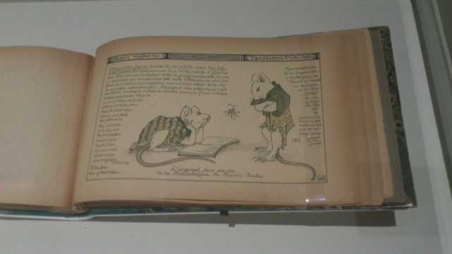 [Expo Report] Exposition Hokusai 948412DSC0048