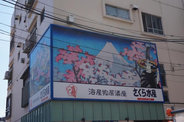 gaijin - Gaijin in Japan: Tokyo - Kyoto - Osaka [Terminé] 948683DSC01148