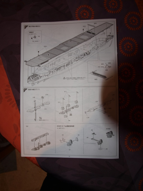 Porte avion Hiryu  948903PC113406