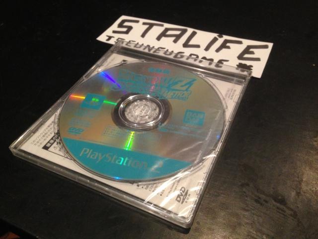 StALiFe'S C00Lection (Mise à jour --> 08/09) Spéciale DB - Page 5 955314IMG7912