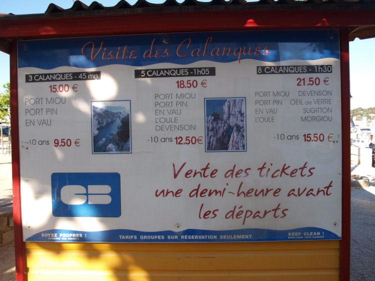 Cassis sur Mer et La Ciotat Bouches du Rhône 959765802