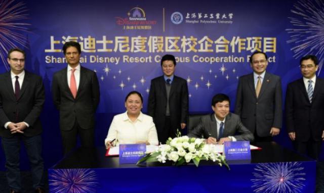 [Shanghai Disney Resort] Le Resort en général - le coin des petites infos  - Page 4 960477w215