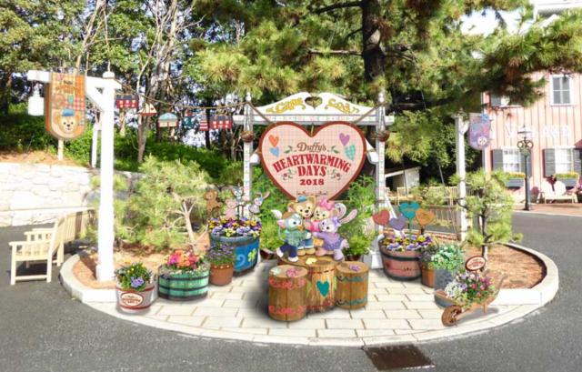 Tokyo Disney Resort en général - le coin des petites infos - Page 12 970204Capturetds3