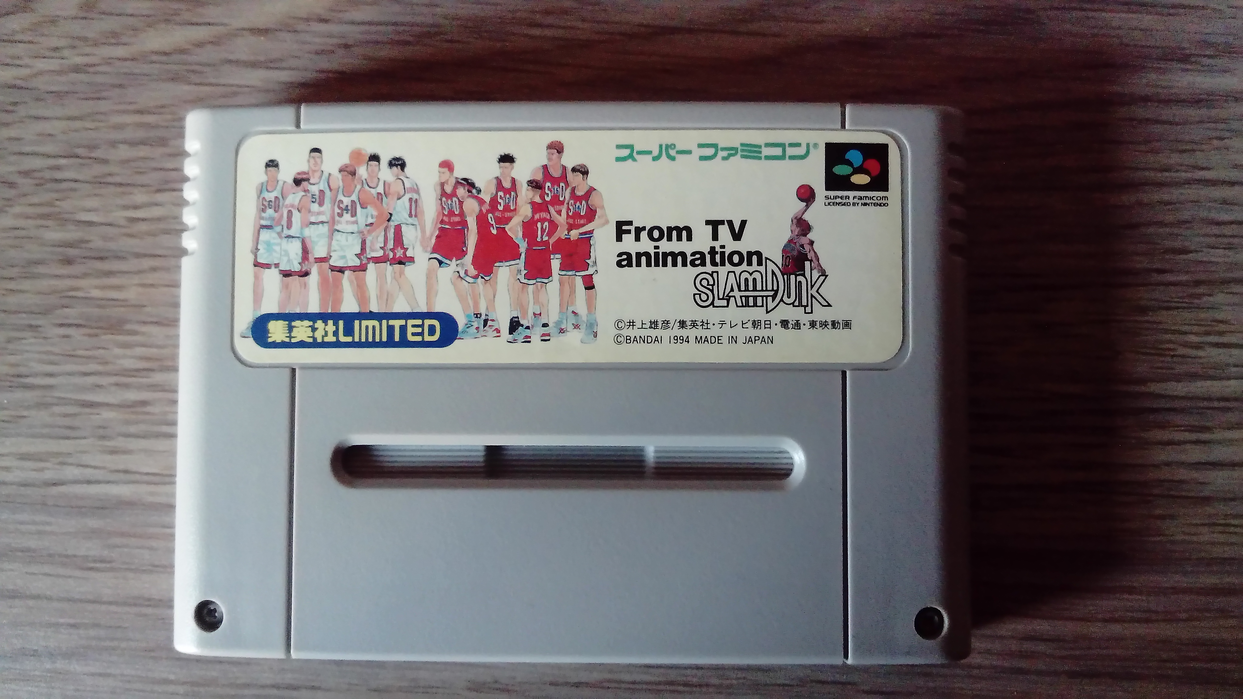 Un peu de Super Famicom Limited 970444DSC00361
