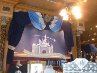 Séjour à Disneyworld du 13 au 21 juillet 2012 / Disneyland Anaheim du 9 au 17 juin 2015 (page 9) - Page 12 972951P1060421