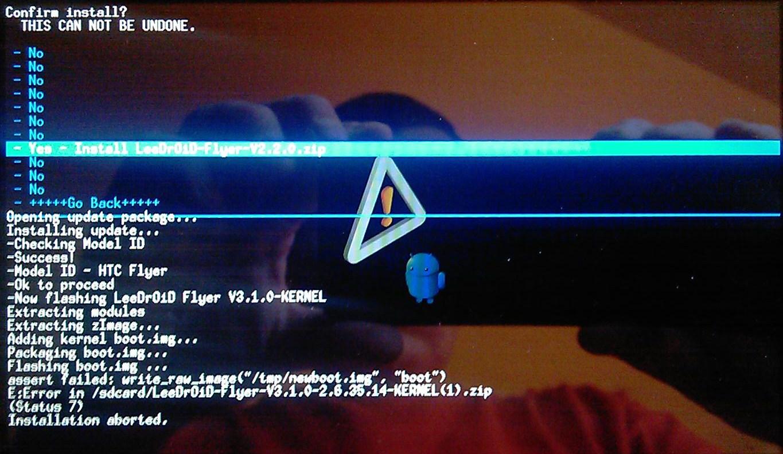 [Tuto] Downgrade vers GB, passage en S.Off, installation Leedroid GB 2.2.0 (en images) 976224IMAG0011