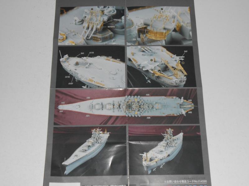Yamato 1/700 fujimi 977001Yamato700012
