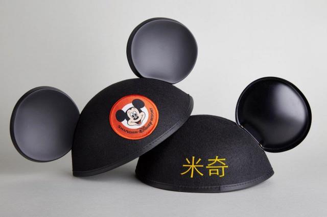 Shanghai Disney Resort en général - le coin des petites infos  - Page 3 977120w154