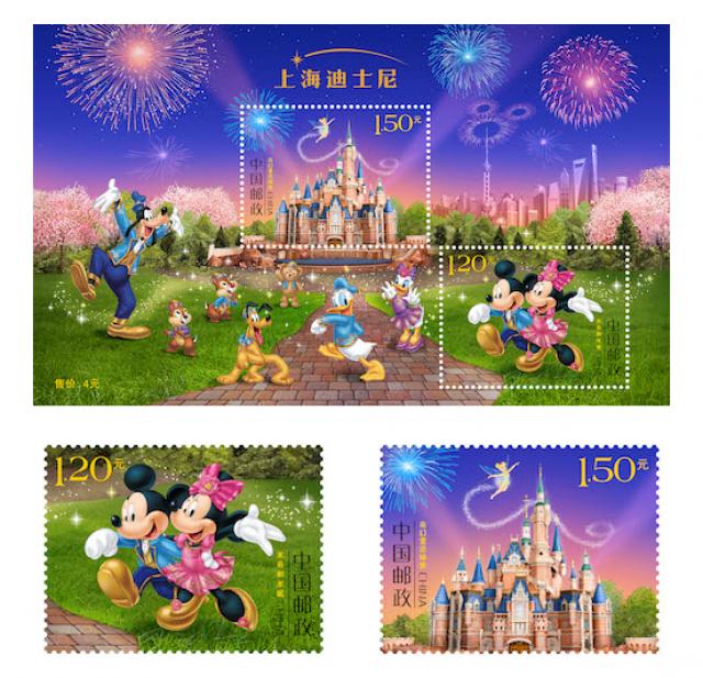 Shanghai Disney Resort en général - le coin des petites infos  979052w150