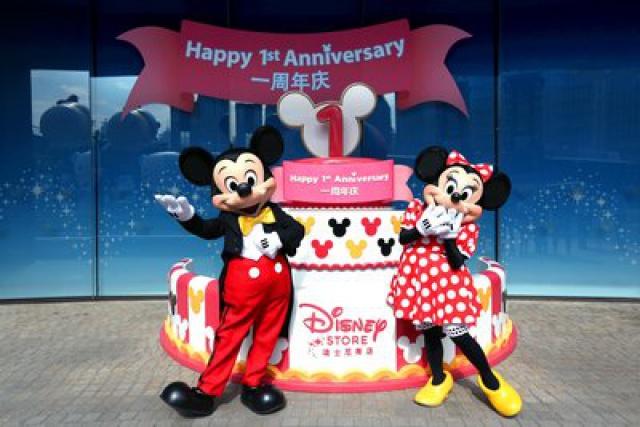 Shanghai Disney Resort en général - le coin des petites infos  983722w125